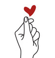 cute sign mini heart outline vector image vector image