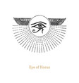 eye horus drawing in engraving style vector image