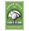 golf sport club vintage banner with ball on tee vector image