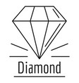 diamond stone logo outline style vector image vector image