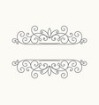 hand drawn decorative border in retro style vector image vector image