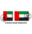 united arab emirates flag pattern postage stamp vector image