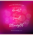 bible verse about commandments of god vector image vector image