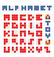 cubic alphabet vector image vector image