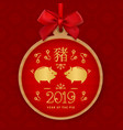 happy chinese new year 2019 golden pigs chinese vector image