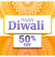 happy diwali concept background cartoon style vector image