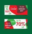 11 november sale banners set vector image