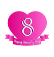 heart shape with text happy women day vector image