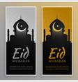 lovely eid mubarak islamic banners design vector image vector image