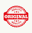 original quality stamp vector image vector image