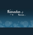 ramadan kareem style banner collection vector image