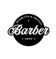 barber shop vintage stamp black vector image