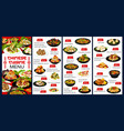 china food dishes chinese cuisine meal menu vector image vector image