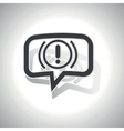 Curved alert message icon vector image vector image