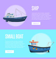 fishing company flyers with small fishing boats vector image