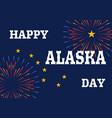 for alaska day anniversary