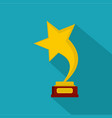 star award icon flat vector image