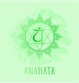 symbol chakra anahata vector image vector image