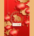 festive poster for happy chinese new year vector image