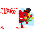 heart in the hat peeps out from behind the white vector image vector image