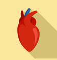 human heart icon flat style vector image vector image