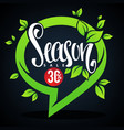spring season sale vestor template for your vector image