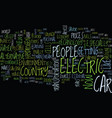 the importance of the electric car text vector image vector image