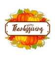 watercolor design style happy thanksgiving day vector image vector image