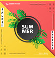 abstract sales summer vacation colorful cover vector image
