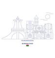 ouagadougou city skyline vector image vector image