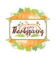 thanksgiving typographyhappy day vector image
