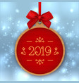 2019 text christmas card happy new year greeting vector image vector image
