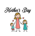 mothers day mom daughter and son background vector image