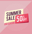 summer sale 50 off end season pink background vec vector image