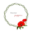 white background with chamomile and poppies vector image vector image