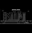 doha silhouette skyline qatar - doha city vector image vector image