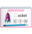 find missing letter with rocket vector image vector image