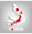 National Japan symbol Pheasant with an official vector image vector image