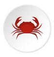 red king crab icon circle vector image
