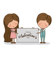Romantic day design vector image vector image