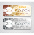 Discount coupon template with premium pattern vector image