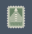 postmark with famous landmark of reykjavik - vector image