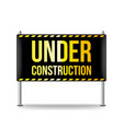 under construction banner isolated on white vector image vector image