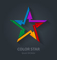 Colorful 3d star logo with arrows Star-shaped vector image