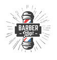 hairdressing saloon with barber pole vector image vector image