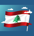 lebanon waving flag with clouds on sky vector image vector image