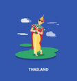 thai dance famous traditions in thailand vector image vector image