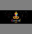 carnival banner with glitter mask festival vector image vector image