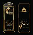 elegant black wine card vector image