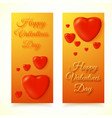 valentines banners design set vector image vector image